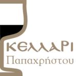 xoroi gia ekdilosis vaptisi party event gia paidia (13)