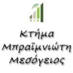 xoroi gia ekdilosis vaptisi party event gia paidia (7)